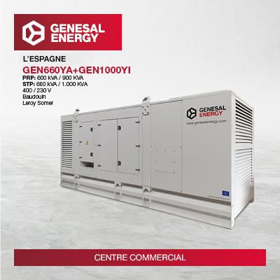 Genesal Energy fournira de l'énergie à Vialia, le plus grand centre commercial de Vigo