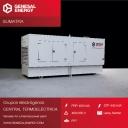 Energía de emergencia para la central termoeléctrica de Sumbagut en Sumatra
